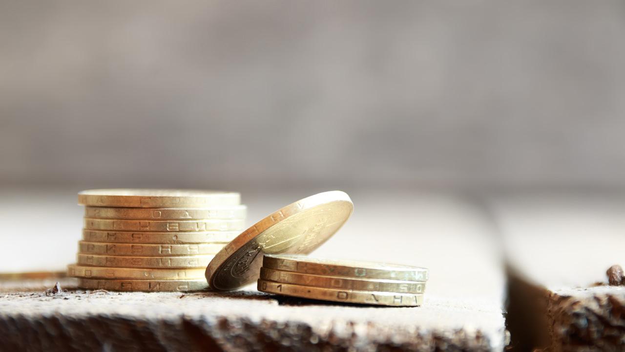 Financement Plan Musique Site