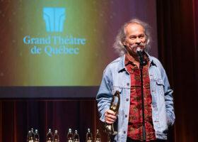 Gala de l'Industrie -  Diffuseur de l'année : Grand Théâtre de Québec